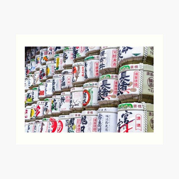 Japon - Barils de Saké Impression artistique