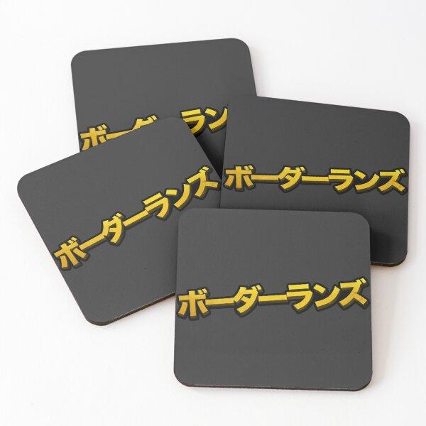 Borderlands Katakana Coasters (Set of 4)