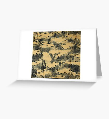 Water Camouflage Greeting Card