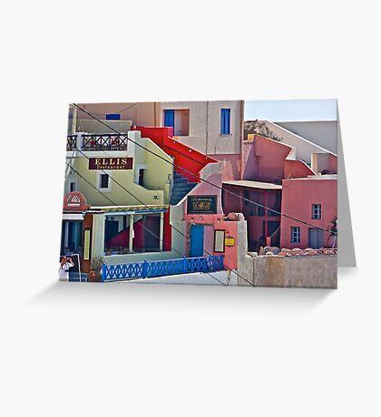 Fabulous like a dream  -  SANTORINI . Greece. by Brown Sugar. Views (101) favorited by (8) Yeah so good !!! thanks ! Muito obrigado ! Muchas gracias ! Je suis enchante ! Greeting Card