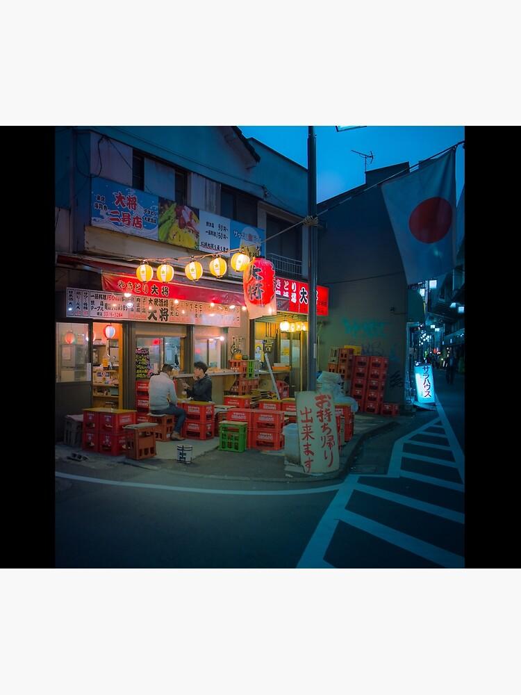 Small street izakaya in Koenji by TokyoLuv