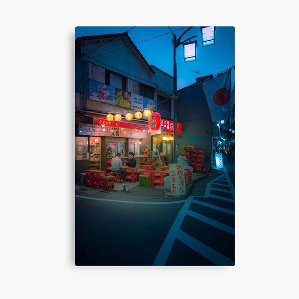 Small street izakaya in Koenji Canvas Print