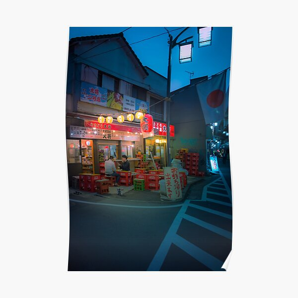 Small street izakaya in Koenji Chilling outside on warm summer night Poster