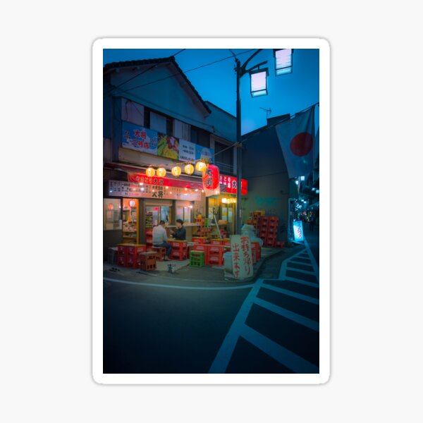 Small street izakaya in Koenji Chilling outside on warm summer night Sticker