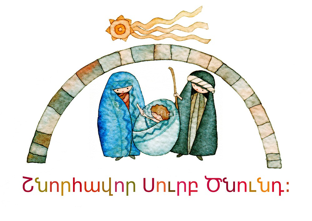 illustration for Christmas whit manger end star comet with caption in Armenian  by vimasi