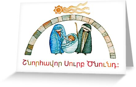 Illustration for christmas whit manger end star comet with caption illustration for christmas whit manger end star comet with caption in armenian by vimasi m4hsunfo
