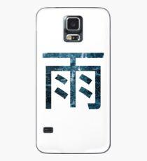 Rain Kanji (ame) Case/Skin for Samsung Galaxy
