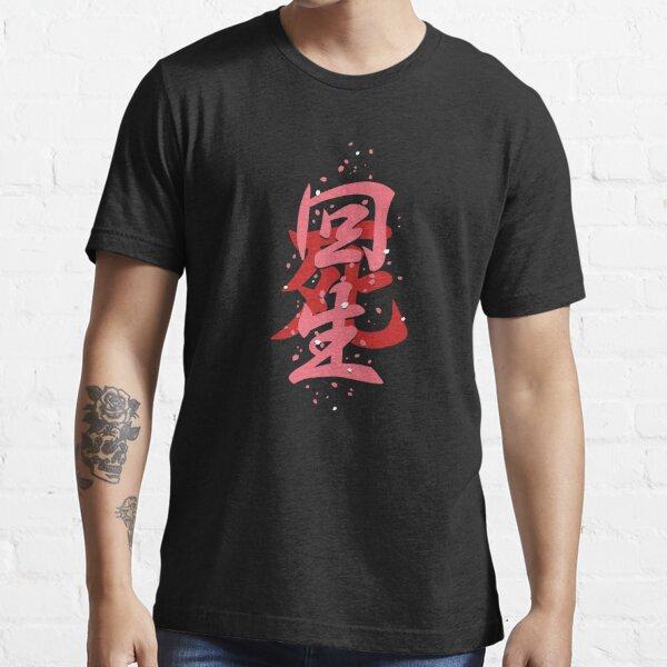 Death & Resurrection Essential T-Shirt