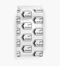 Dubaï, panneau de signalisation, Émirats arabes unis Housse de couette
