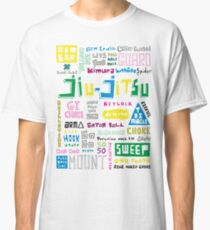 BJJ Classic T-Shirt