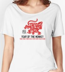 Chinese Zodiac Monkey Year of The Monkey Until 2052 Women's Relaxed Fit T-Shirt
