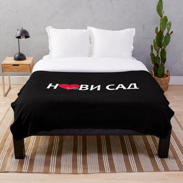 Volim Novi Sad 4 Волим Нови Сад Throw Blanket