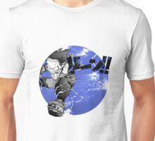 Deku - Boku no hero academia  Unisex T-Shirt