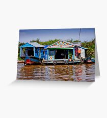 Colorful House Boats Greeting Card