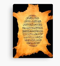 Aayat al Kursi painting on deer Leather Canvas Print