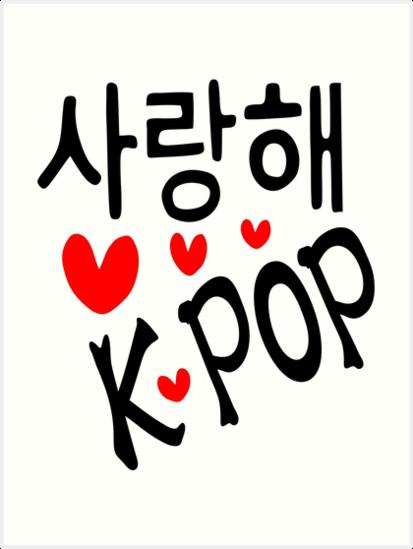 love kpop wwwimagenesmycom