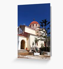 Church of Constandinos and Eleni  Greeting Card