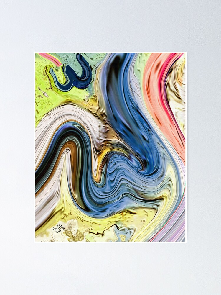 Alternate view of Allah name  abstract painting Poster