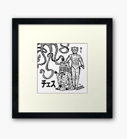 C.R.A.P. Home Collection 001 Framed Print