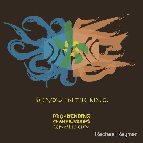 TShirtGifter presents: Pro-Bending Championships