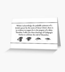 Cards for Engineers - Christmas Greeting Card