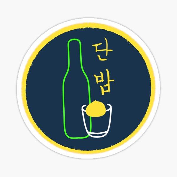 Danbam Itaewon Class Sticker