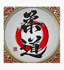 Japanese calligraphy - Judo Photographic Print
