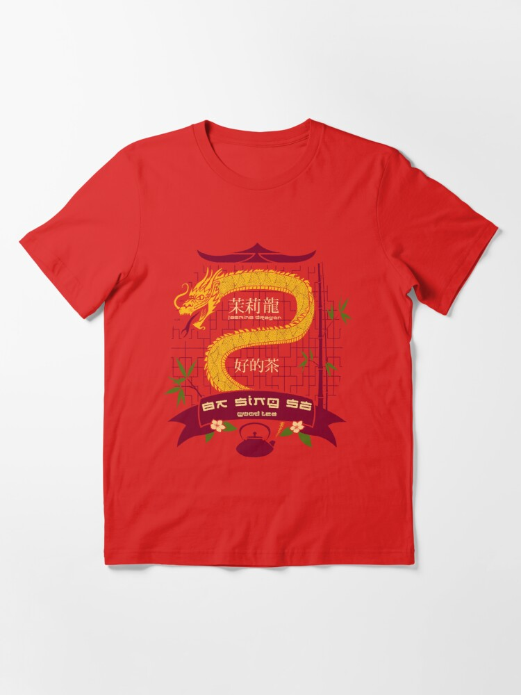 Alternate view of Best Teahouse in BaSingSe Essential T-Shirt