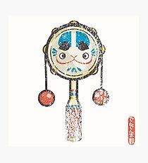 Den Den Daiko [Special Lucky Toy Box] Photographic Print
