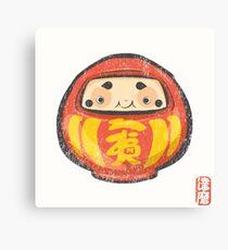 Daruma [Special Lucky Toy Box] Canvas Print
