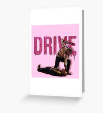 "Drive - ""Whose Money Do I Have?"" Greeting Card"
