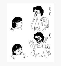Shintaro – Peek-a-boo Photographic Print