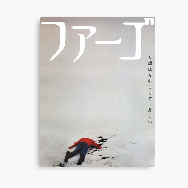 Fargo – Japan Canvas Print