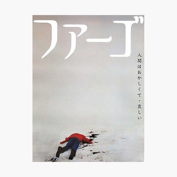 Fargo – Japan Photographic Print
