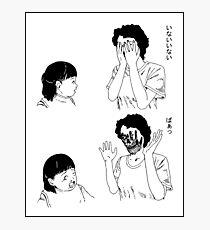 Shintaro – Peek-a-boo (Variant) Photographic Print
