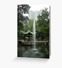 Peace and serentiy in a busy noisy city. Greeting Card