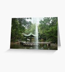 A quiet oasis of serenity. Greeting Card