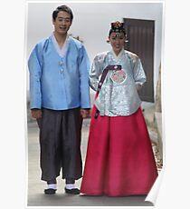 Korean Wedding Couple Poster