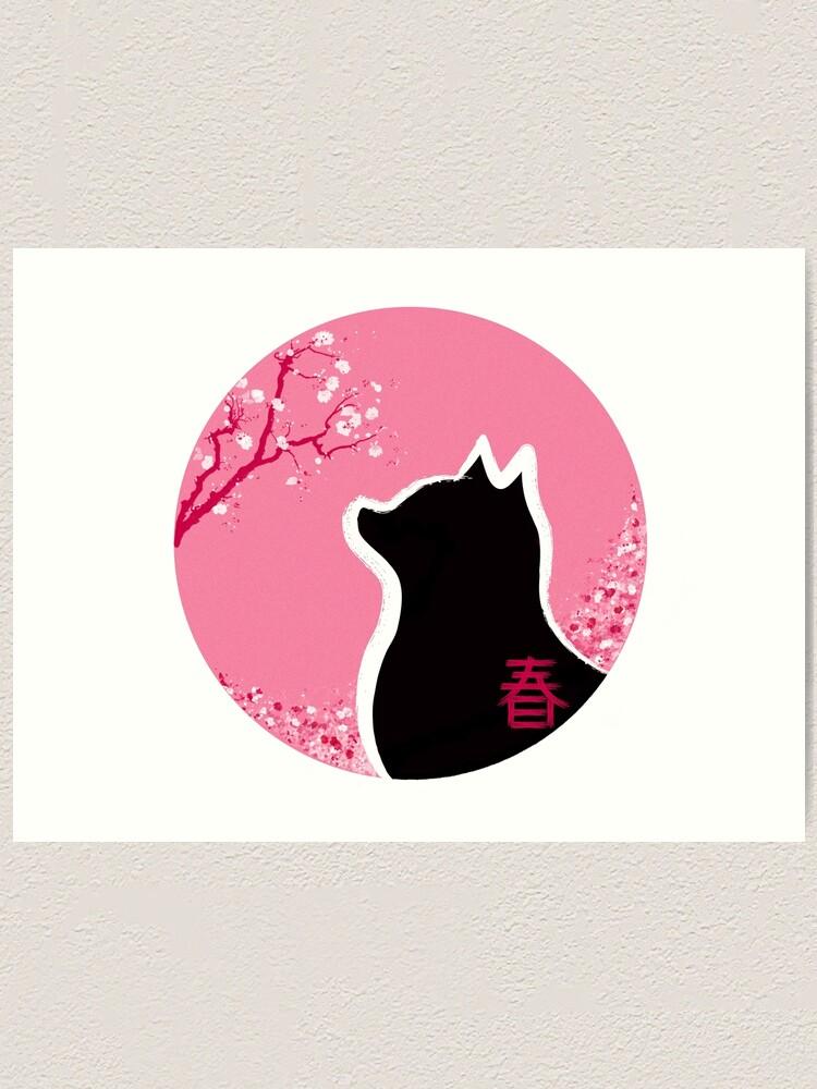 Vista alternativa de Lámina artística Gatito primaveral con flores de cerezo japonés