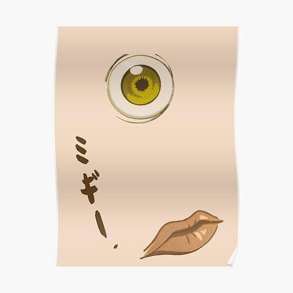 Migi Inside Me Poster