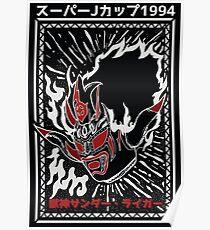 Super J Cup - Jushin Liger Poster