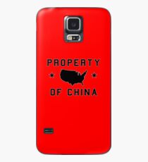 Property of China (sport version) Case/Skin for Samsung Galaxy