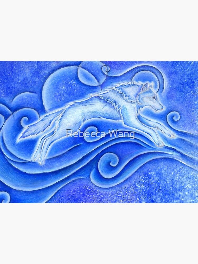 Distant Star White Wolf Spirit by lioncrusher