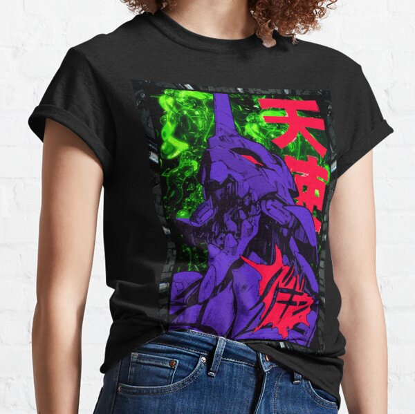 Neon Cyber Genesis Nerv Evangelion Classic T-Shirt