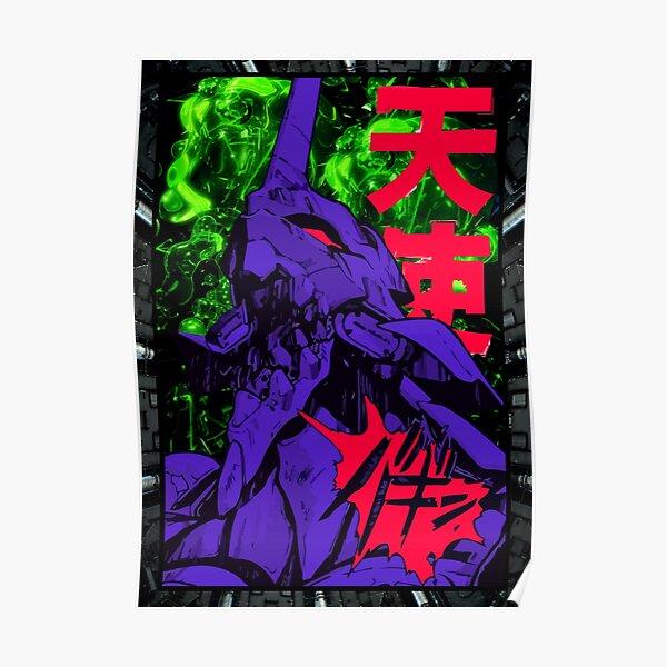 Neon Cyber Genesis Nerv Evangelion Poster