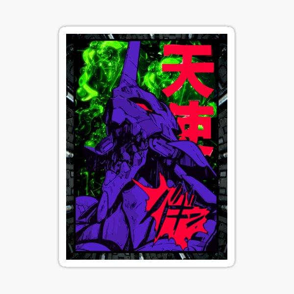 Neon Cyber Genesis Nerv Evangelion Sticker