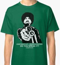 "ProgMofo, ""Optimized"" Edition Classic T-Shirt"
