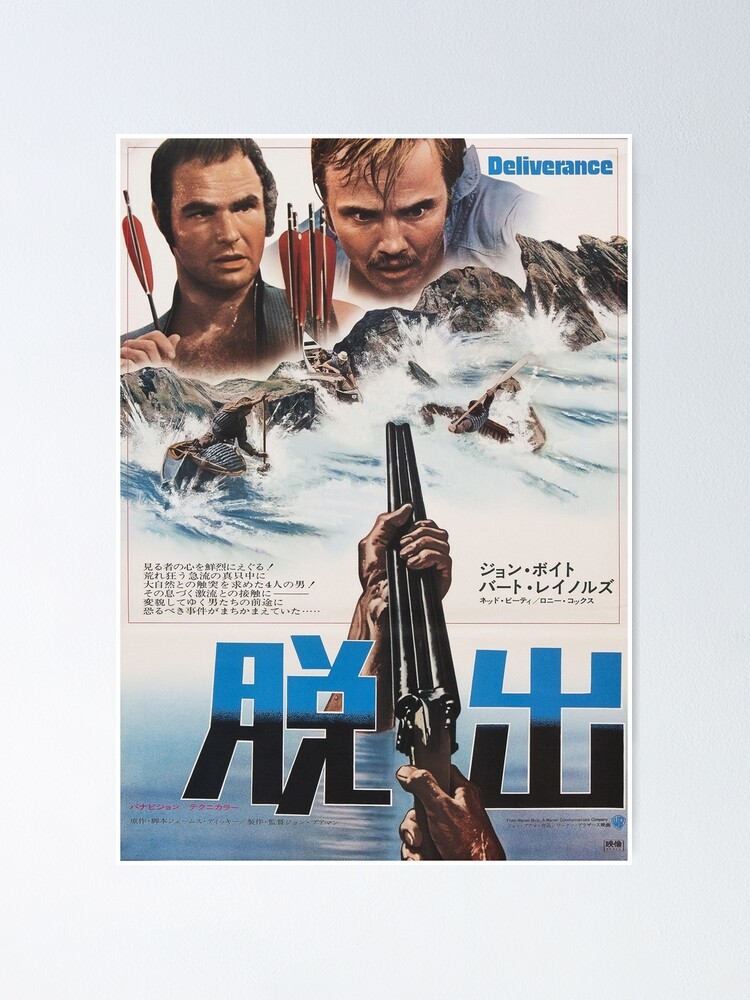 Deliverance Burt Reynolds vintage movie poster print