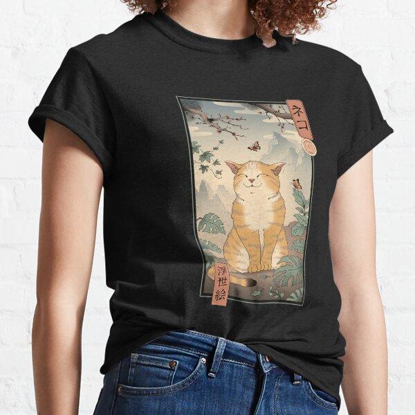 Edo Cat Classic T-Shirt