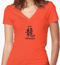2012 is the year of the Dragon Women's Fitted V-Neck T-Shirt